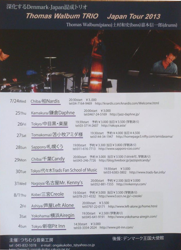 Thomas Walbum Trio - JAPAN TOUR 2013